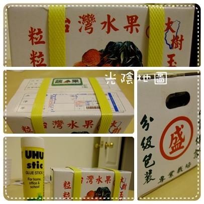 20100314超大箱的水果糖1.jpg