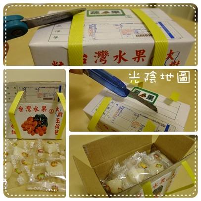 20100314超大箱的水果糖2.jpg