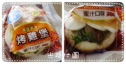 20100318難吃的早餐.jpg