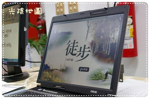 20100415殺到台東大學的賣命工作.JPG