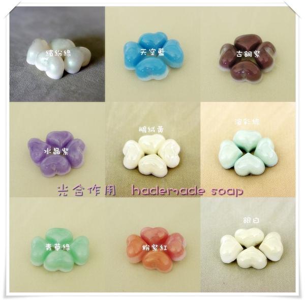 20100630愛心小皂.JPG