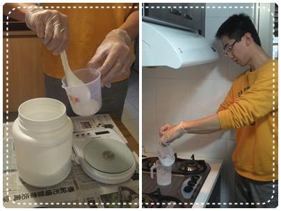 光合作用手工皂教學8.jpg