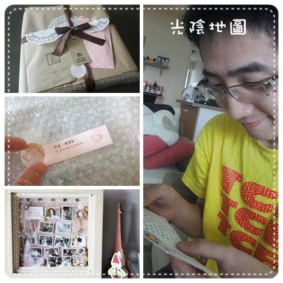 0508結婚周年慶.jpg