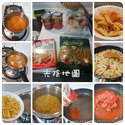 0510蕃茄義大利麵+泰式海鮮酸辣湯.jpg