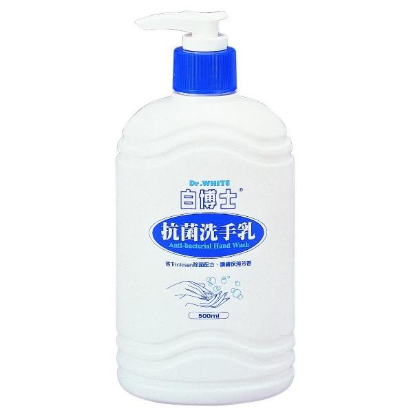 白博士抗菌洗手乳