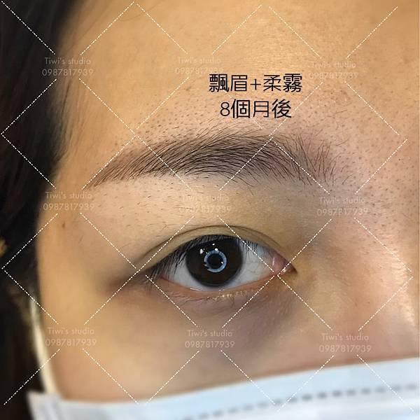 內湖美睫店捕捉野生女藝人推薦台北女刺青師Tiwi Taipei Tattoos內湖飄眉紋繡最有感