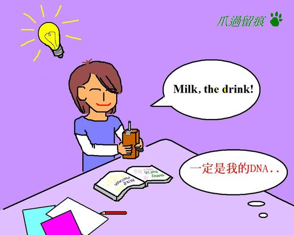 Milk the drinkV2.JPG