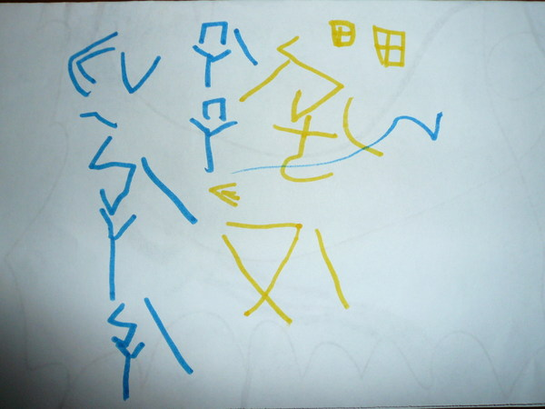 20070824Letter.jpg