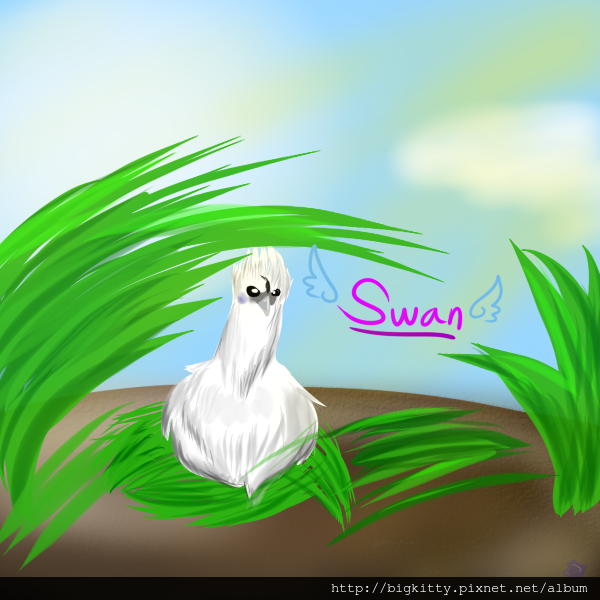 Rest in Peace, Swan....png