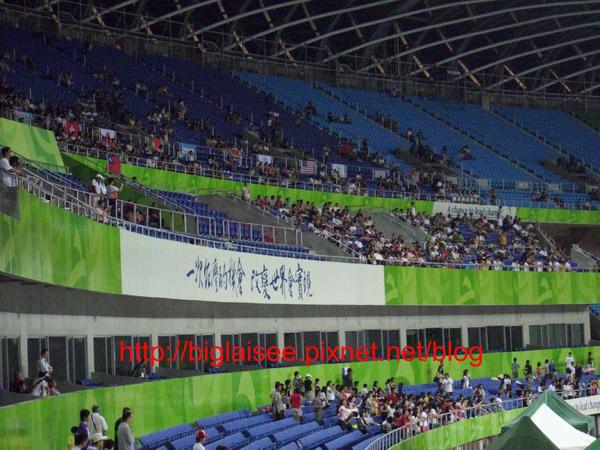 KH Main Stadium R.jpg
