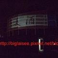 3D Light Show 02.jpg