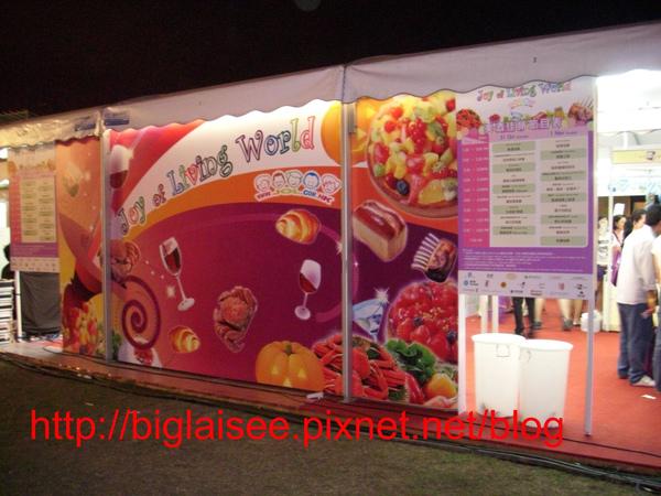 Booths 07.jpg