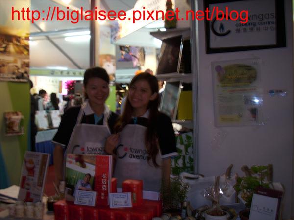 Booths 09.jpg