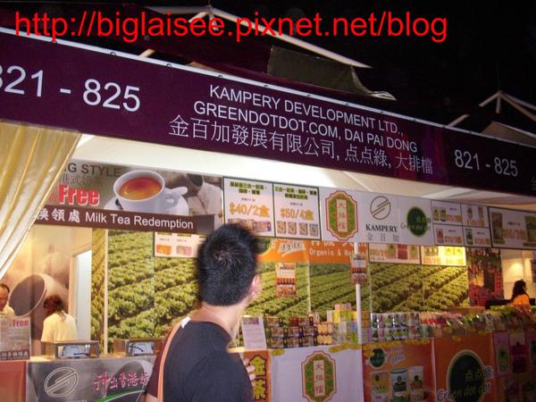 Booths 10.jpg