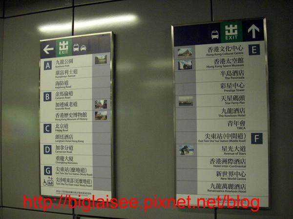 MTR Exit K 01.jpg