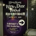 MTR Exit K 02.jpg
