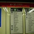 MTR Exit K 03.jpg