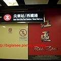 MTR Exit K 04.jpg