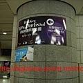 Signage Kowloon Station.jpg
