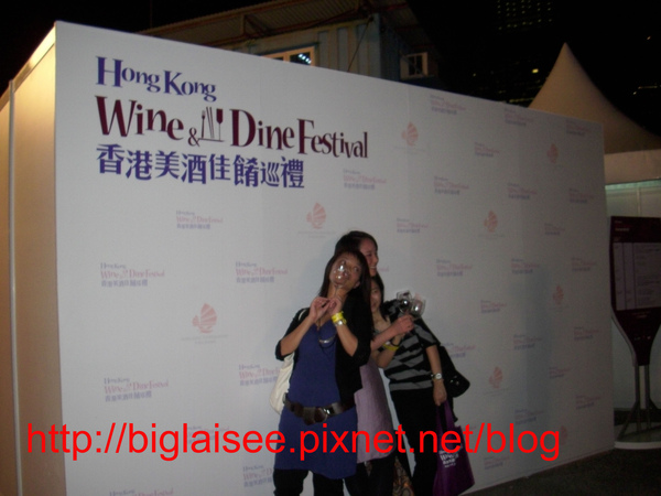 HKTB Backdrop.jpg