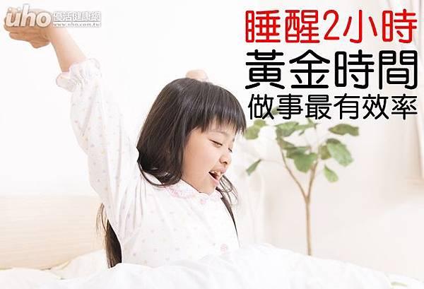 uho_news_046322