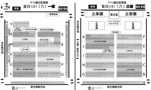 FF13 MAP 001.jpg