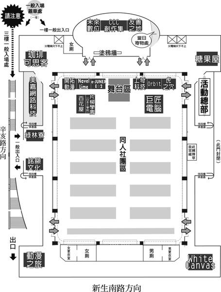FF13 MAP 003.jpg