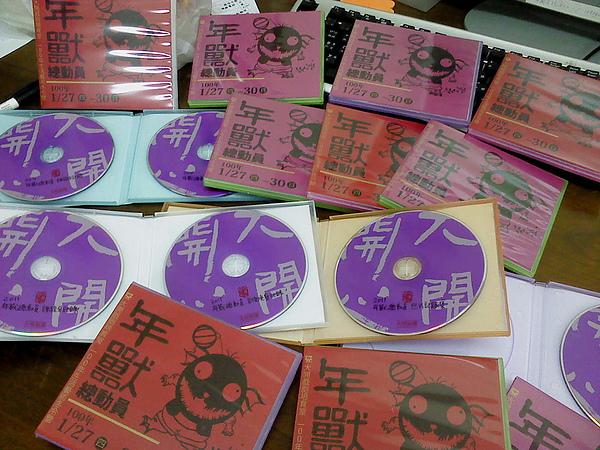 100年冬令營DVD