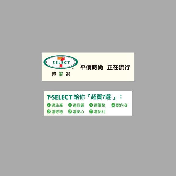 小七冷凍食品.jpg