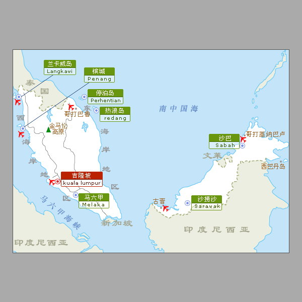 馬來西亞.jpg