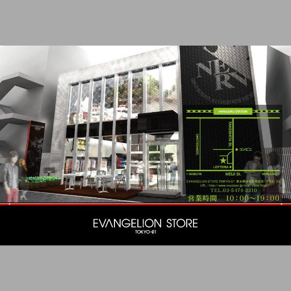 EVA Store.jpg