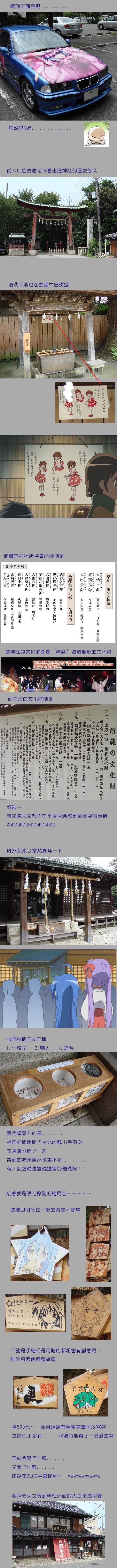 09-02-02.jpg