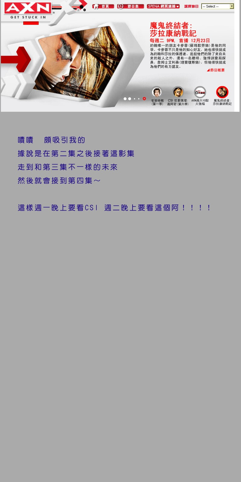 12-09-04.jpg