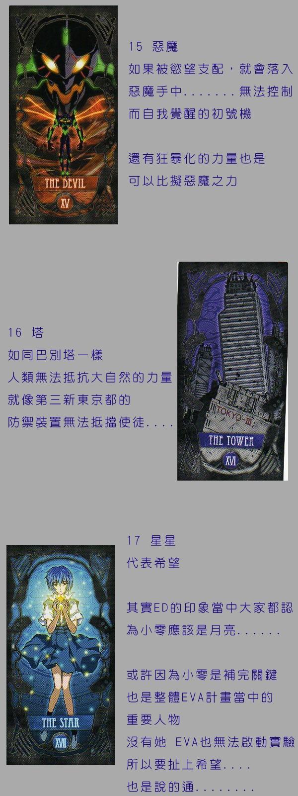 04-07-08.jpg