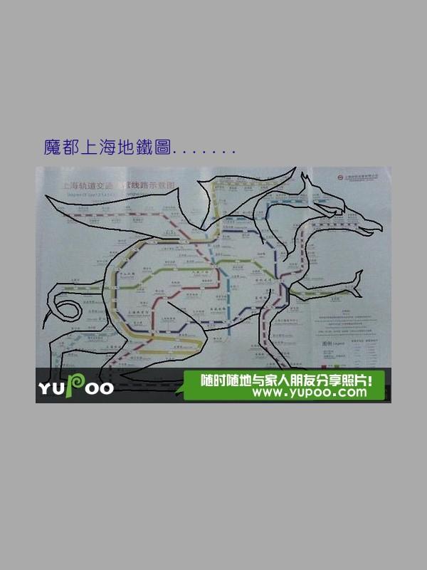 魔都上海2.jpg