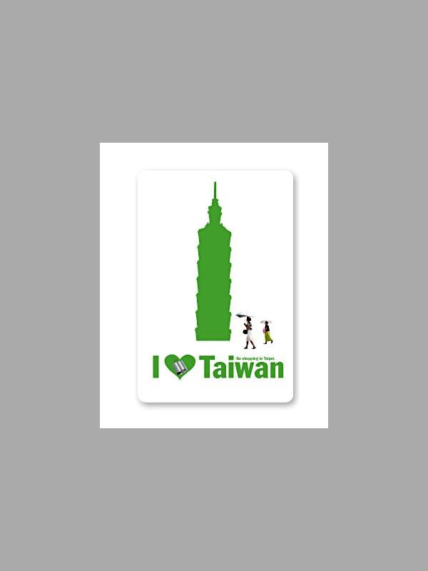 我愛台灣2.jpg