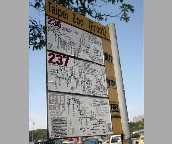 公車站牌.jpg