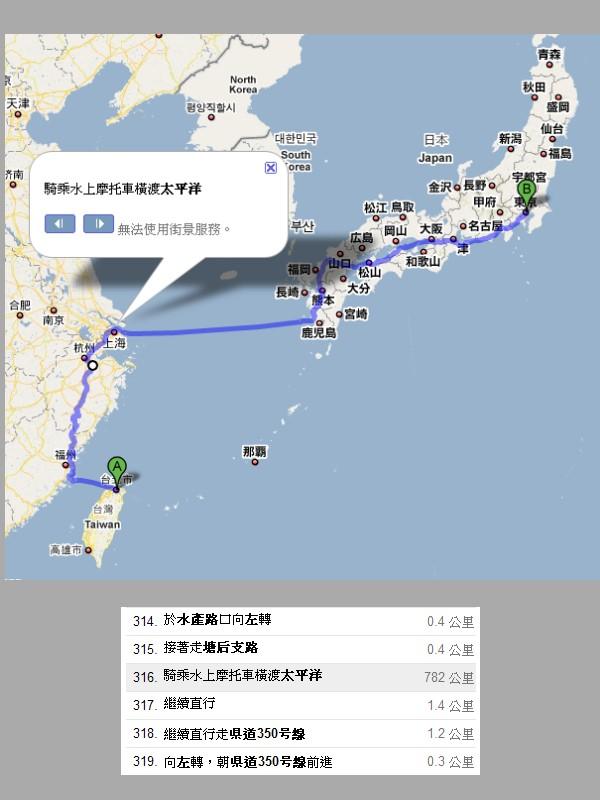 日本敗家之旅2009-2010.jpg
