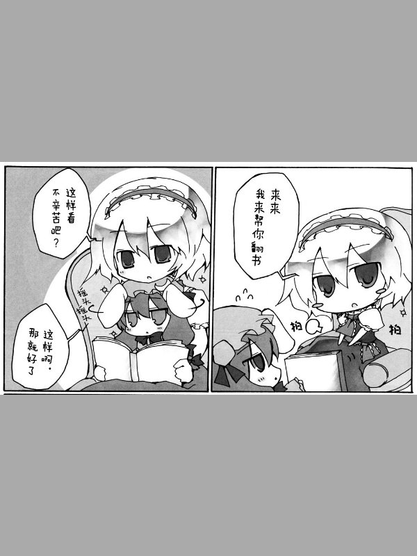 本日閱報.jpg