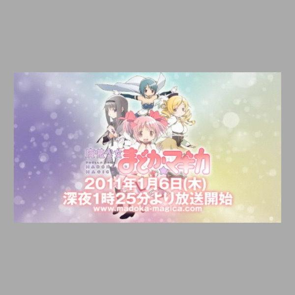 魔法少女まどか★マギカ小圓.jpg
