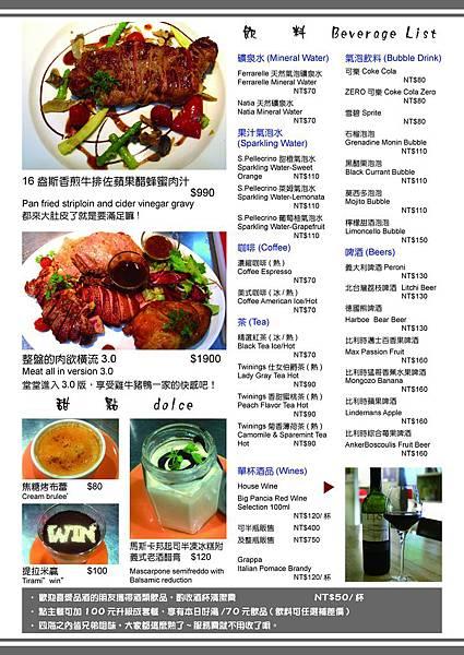 2012大肚皮菜單3_頁面_4