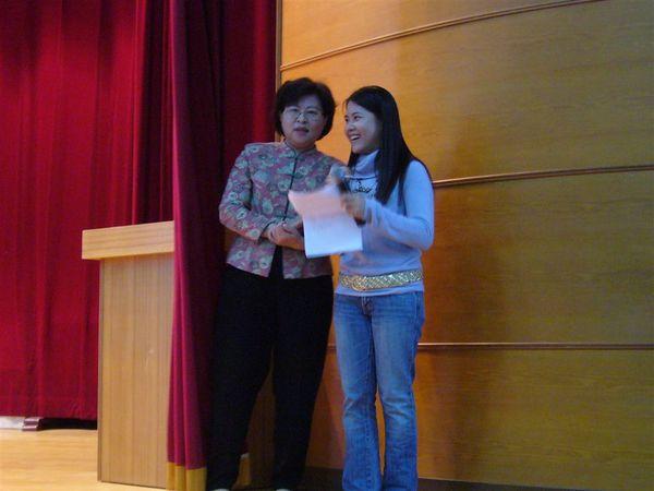 2007-4-3 頒獎當司儀