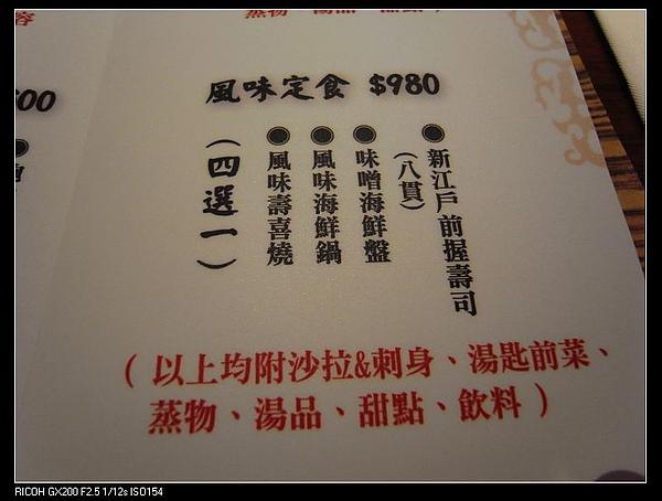 nEO_IMG_RIMG0871.jpg