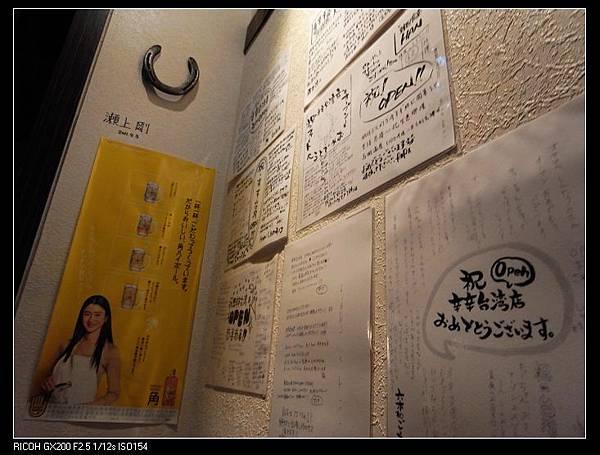 nEO_IMG_RIMG0056.jpg