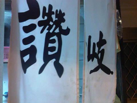 IMG-20120528-00831