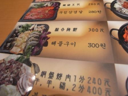 RIMG1500