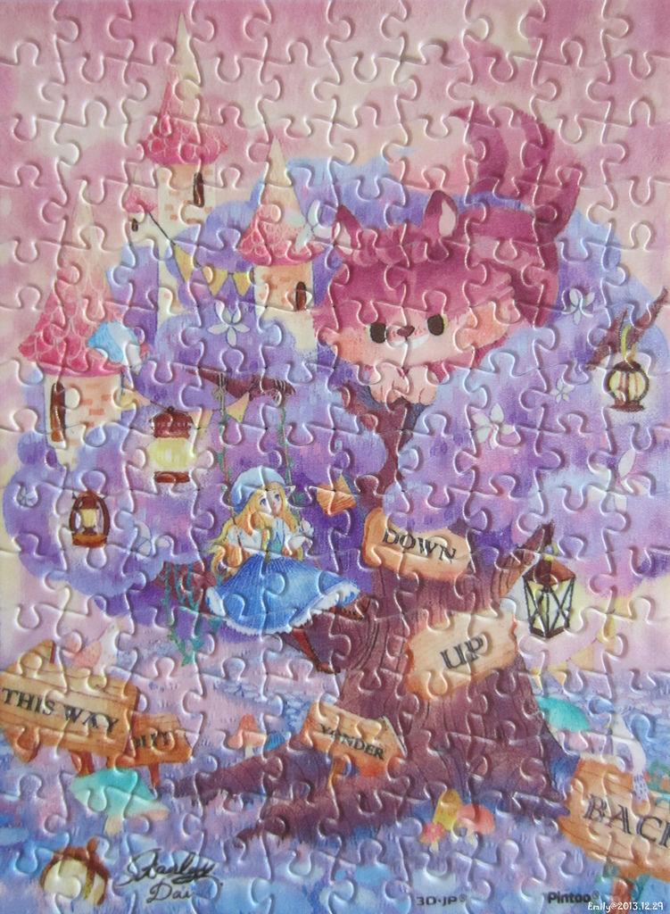 Alice in the Wonderland - Cheshire Cat.jpg
