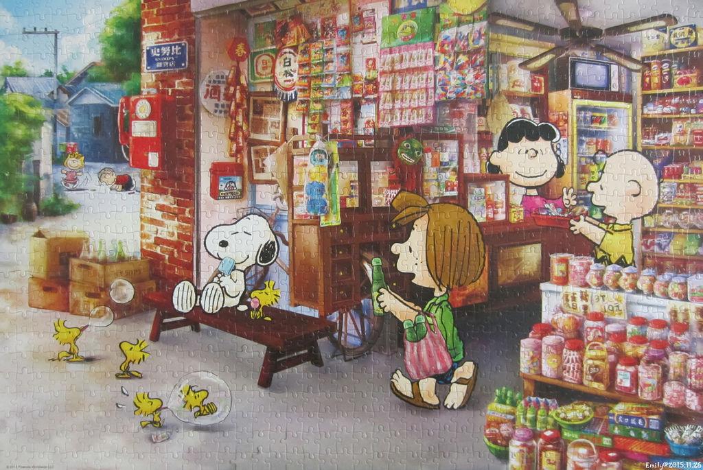 《艾‧拼圖-437》The Grocery Store.jpg