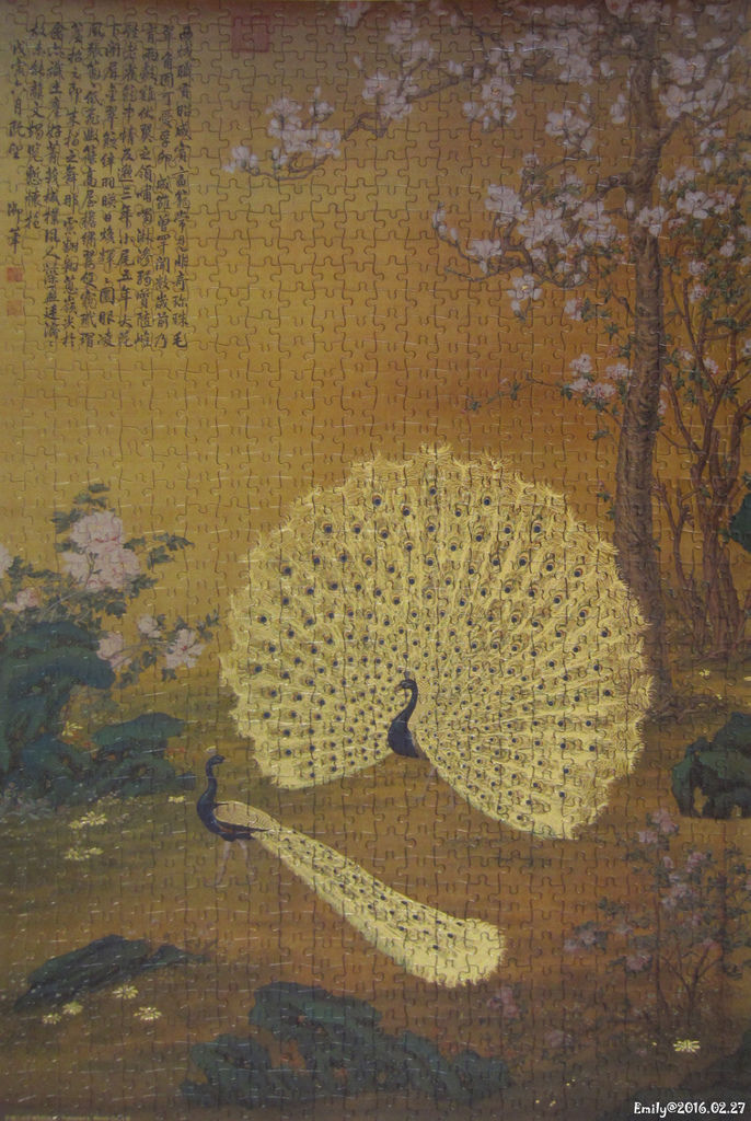 《艾‧拼圖-495》Peacocks.jpg