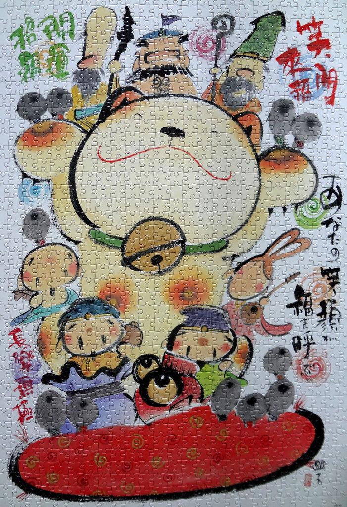 《艾‧拼圖-925》福よこいこい 招き猫.jpg